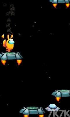 《太空人下一百层》游戏画面3
