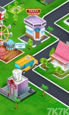 《开心农场体验》游戏画面6