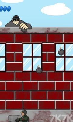 《护卫接炸弹》游戏画面1