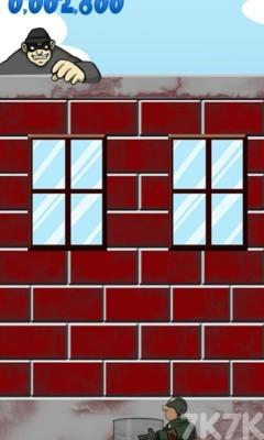 《护卫接炸弹》游戏画面3
