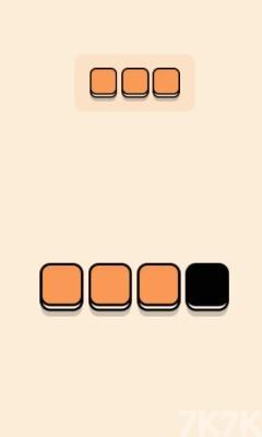 《色块填充》游戏画面2