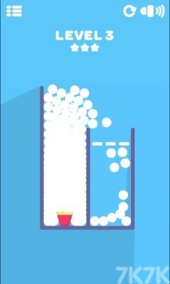 《用球装满》游戏画面3