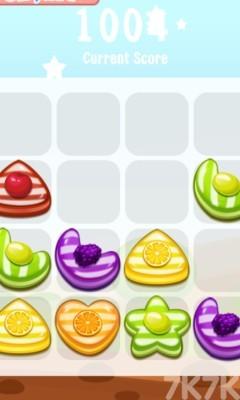 《2048糖果合成》游戏画面3