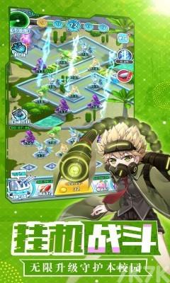 《光之萌约》游戏画面3