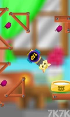 《小虎跳跳乐》游戏画面2