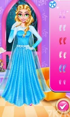 《交际舞服装》游戏画面3