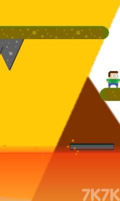《像素人冒险》游戏画面3