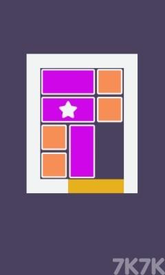 《亮星星方块》游戏画面4