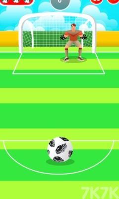 《点球运动》游戏画面1