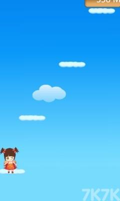 《米亚跳跳跳》游戏画面4