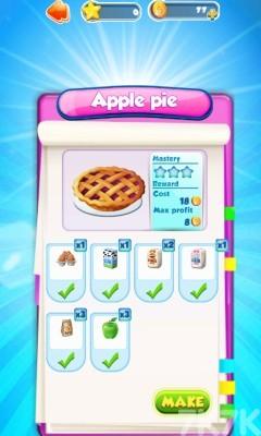 《特色美食餐厅》游戏画面1