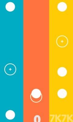 《三条彩线》游戏画面4