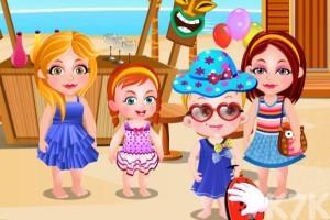 《宝贝的海边派对》游戏画面5