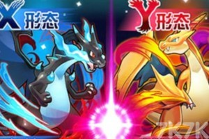 《7k7k妖怪宝可萌》游戏画面1