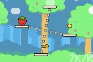 《草莓大冒險》游戲畫面4