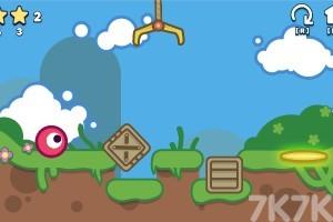 《扔箱進球》游戲畫面2