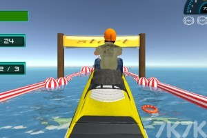 《特技摩托艇大賽》游戲畫面1