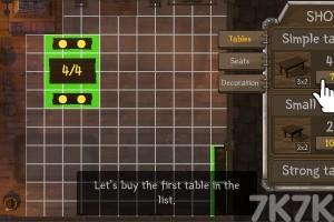 《酒館老板》游戲畫面1