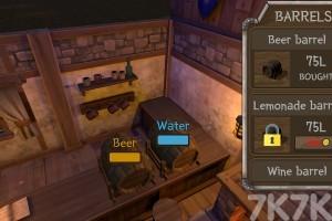 《酒館老板》游戲畫面2