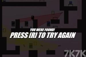《忍者入侵》游戏画面4