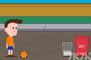 《技巧进球》游戏画面4