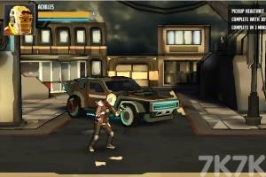 《解放者2050》游戲畫面5