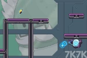 《神奇蓝药水H5》游戏画面4