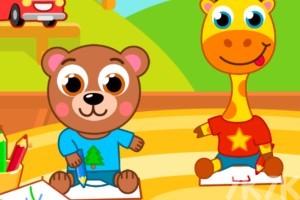 《疯狂幼儿园》游戏画面1