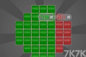 《方块覆盖》游戏画面2