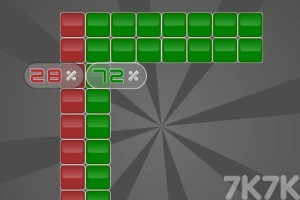 《方块覆盖》游戏画面4