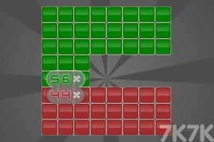 《方块覆盖》游戏画面5