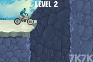 《特技摩托大赛3》游戏画面4