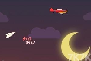 《冲吧纸飞机2》游戏画面4