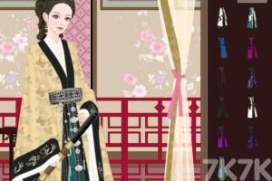 《江山王后装》游戏画面3