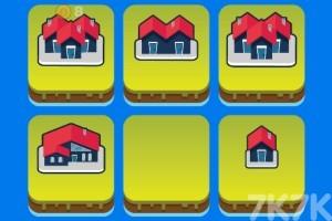 《房屋合成》游戏画面2