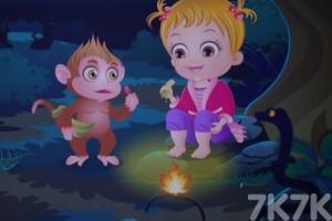 《宝贝的非洲之旅》游戏画面4