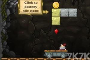 《矿工的金币H5》游戏画面2