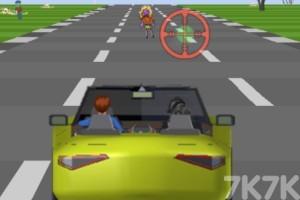《末日飛車》游戲畫面4