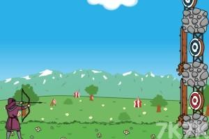 《射箭训练》游戏画面1