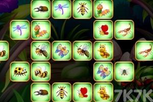 《消除昆虫》游戏画面3