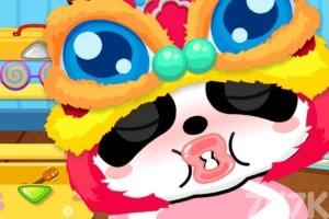 《饲养小熊猫》游戏画面2