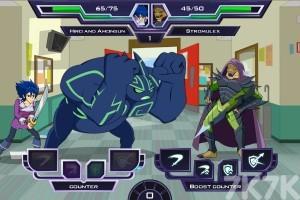 《蓄能战斗》游戏画面2