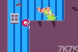 《红球消灭怪物》游戏画面1