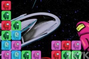 《太空人消除》游戏画面3