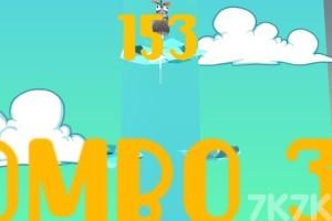 《寻觅与飞翔》游戏画面3