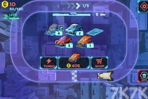 《合并赛博汽车》游戏画面4