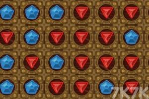 《侏儒下棋》游戏画面2