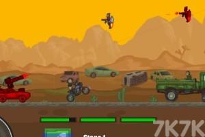 《公路大战》游戏画面2