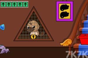 《救援鸭嘴兽》游戏画面3