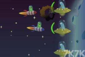 《外星人敢死队》游戏画面1
